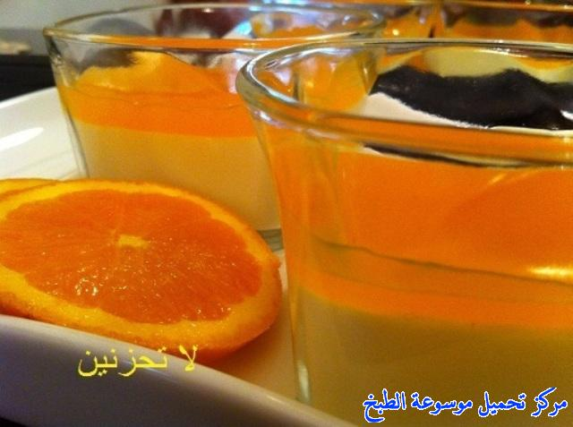 http://www.encyclopediacooking.com/upload_recipes_online/uploads/images_make-mahalabia-dessert-recipe-in-arabic-%D9%85%D9%87%D9%84%D8%A8%D9%8A%D8%A9-%D8%A8%D8%B9%D8%B5%D9%8A%D8%B1-%D8%A7%D9%84%D8%A8%D8%B1%D8%AA%D9%82%D8%A7%D9%8412.jpg