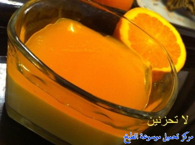 http://www.encyclopediacooking.com/upload_recipes_online/uploads/images_make-mahalabia-dessert-recipe-in-arabic-%D9%85%D9%87%D9%84%D8%A8%D9%8A%D8%A9-%D8%A8%D8%B9%D8%B5%D9%8A%D8%B1-%D8%A7%D9%84%D8%A8%D8%B1%D8%AA%D9%82%D8%A7%D9%8414.jpg