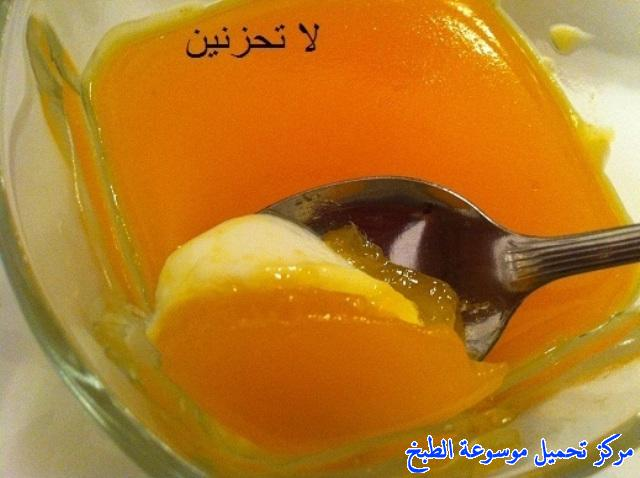 http://www.encyclopediacooking.com/upload_recipes_online/uploads/images_make-mahalabia-dessert-recipe-in-arabic-%D9%85%D9%87%D9%84%D8%A8%D9%8A%D8%A9-%D8%A8%D8%B9%D8%B5%D9%8A%D8%B1-%D8%A7%D9%84%D8%A8%D8%B1%D8%AA%D9%82%D8%A7%D9%8415.jpg