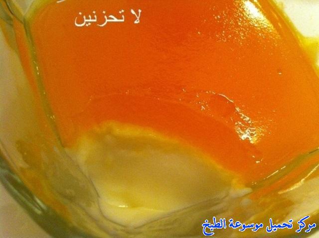 http://www.encyclopediacooking.com/upload_recipes_online/uploads/images_make-mahalabia-dessert-recipe-in-arabic-%D9%85%D9%87%D9%84%D8%A8%D9%8A%D8%A9-%D8%A8%D8%B9%D8%B5%D9%8A%D8%B1-%D8%A7%D9%84%D8%A8%D8%B1%D8%AA%D9%82%D8%A7%D9%8416.jpg