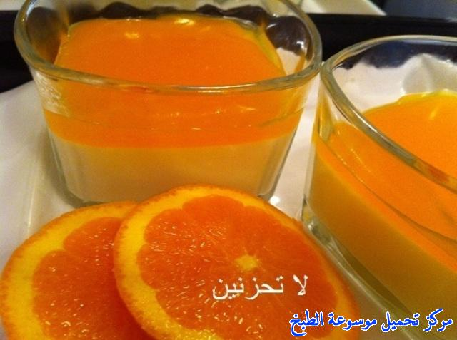 http://www.encyclopediacooking.com/upload_recipes_online/uploads/images_make-mahalabia-dessert-recipe-in-arabic-%D9%85%D9%87%D9%84%D8%A8%D9%8A%D8%A9-%D8%A8%D8%B9%D8%B5%D9%8A%D8%B1-%D8%A7%D9%84%D8%A8%D8%B1%D8%AA%D9%82%D8%A7%D9%842.jpg