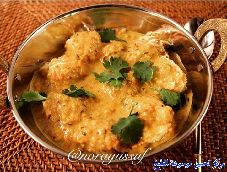 طريقة مالاي كفته من المطبخ الهندي