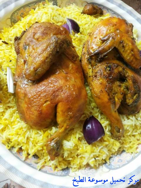 http://www.encyclopediacooking.com/upload_recipes_online/uploads/images_mandi-recipe-in-arabic-%D9%85%D9%86%D8%AF%D9%8A-%D8%AF%D8%AC%D8%A7%D8%AC-%D8%A8%D8%A7%D9%84%D9%82%D8%B5%D8%AF%D9%8A%D8%B1-%D8%A8%D8%A7%D9%84%D8%B5%D9%88%D8%B1.jpg