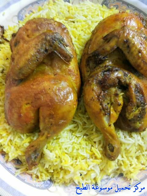 http://www.encyclopediacooking.com/upload_recipes_online/uploads/images_mandi-recipe-in-arabic-%D9%85%D9%86%D8%AF%D9%8A-%D8%AF%D8%AC%D8%A7%D8%AC-%D8%A8%D8%A7%D9%84%D9%82%D8%B5%D8%AF%D9%8A%D8%B1-%D8%A8%D8%A7%D9%84%D8%B5%D9%88%D8%B19.jpg