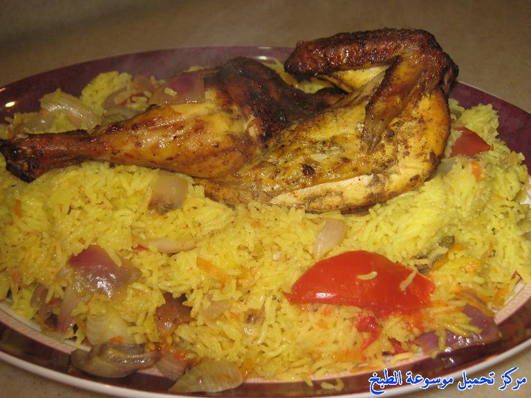 http://www.encyclopediacooking.com/upload_recipes_online/uploads/images_mandi-yemeni-cooking-food-dishes-recipes-pictures-%D8%A7%D9%84%D9%85%D9%86%D8%AF%D9%8A-%D8%A7%D9%84%D9%8A%D9%85%D9%86%D9%8A2.jpg
