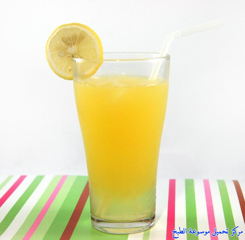 http://www.encyclopediacooking.com/upload_recipes_online/uploads/images_mango-and-lemon-juice-%D8%B9%D8%B5%D9%8A%D8%B1-%D8%A7%D9%84%D9%85%D8%A7%D9%86%D8%AC%D9%88-%D9%88%D8%A7%D9%84%D9%84%D9%8A%D9%85%D9%88%D9%86.jpg
