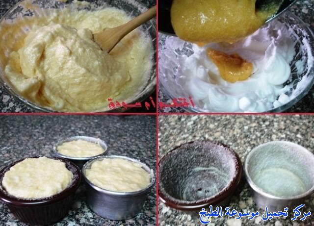 http://www.encyclopediacooking.com/upload_recipes_online/uploads/images_mango-souffle-recipe-%D8%B3%D9%88%D9%81%D9%84%D9%8A%D9%87-%D8%A7%D9%84%D9%85%D8%A7%D9%86%D8%AC%D9%88-%D8%A8%D8%A7%D9%84%D8%B5%D9%88%D8%B110.jpg
