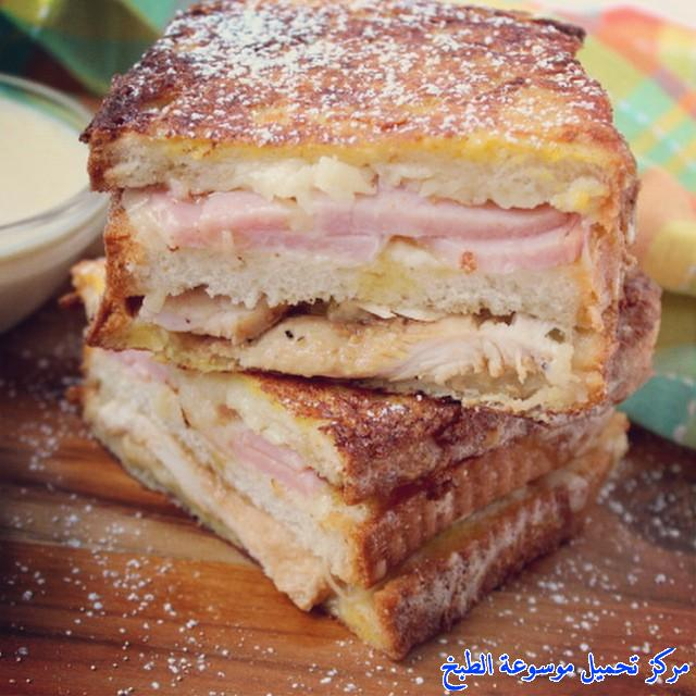 http://www.encyclopediacooking.com/upload_recipes_online/uploads/images_monte-cristo-sandwich-%D9%85%D9%88%D9%86%D8%AA%D9%8A-%D9%83%D8%B1%D9%8A%D8%B3%D8%AA%D9%88.jpg