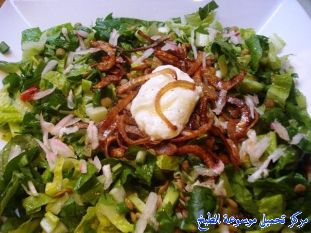 http://www.encyclopediacooking.com/upload_recipes_online/uploads/images_mujadara-salad-%D8%B3%D9%84%D8%B7%D8%A9-%D8%A7%D9%84%D9%85%D8%AC%D8%AF%D8%B1%D8%A9.jpg