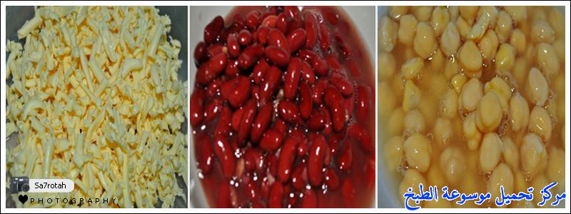 http://www.encyclopediacooking.com/upload_recipes_online/uploads/images_nachos-salad-recipe-%D8%B7%D8%B1%D9%8A%D9%82%D8%A9-%D8%B3%D9%84%D8%B7%D8%A9-%D8%A7%D9%84%D9%86%D8%A7%D8%AA%D8%B4%D9%88%D8%B2-%D8%B3%D9%87%D9%84%D9%87-%D9%88%D9%84%D8%B0%D9%8A%D8%B0%D9%87-%D8%A8%D8%A7%D9%84%D8%B5%D9%88%D8%B13.jpg