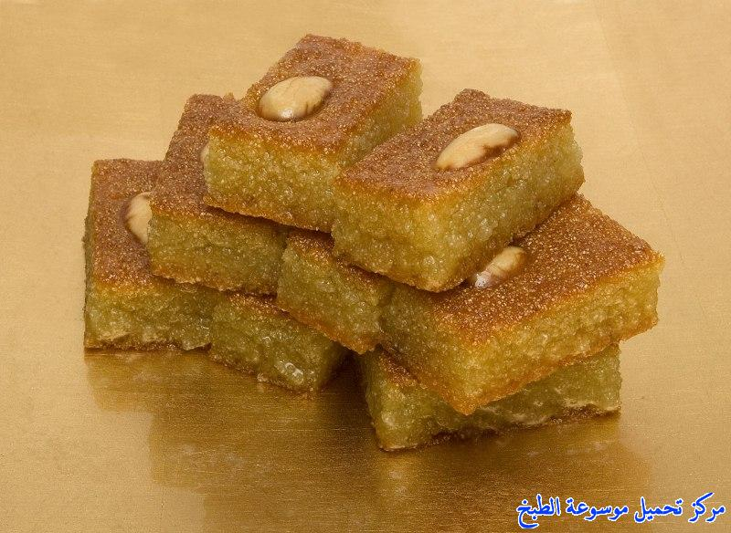 http://www.encyclopediacooking.com/upload_recipes_online/uploads/images_namoura-basbousa-recipe-1-arabic-food-cooking.jpg