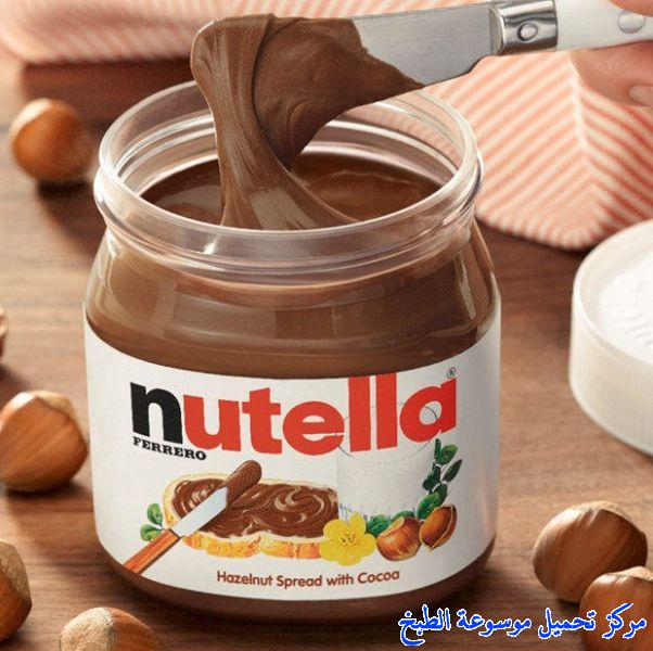 http://www.encyclopediacooking.com/upload_recipes_online/uploads/images_nutella-%D9%86%D9%88%D8%AA%D9%8A%D9%84%D8%A7.jpg