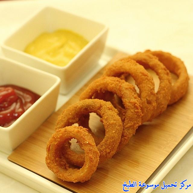 http://www.encyclopediacooking.com/upload_recipes_online/uploads/images_onion-rings-%D8%AD%D9%84%D9%82%D8%A7%D8%AA-%D8%A7%D9%84%D8%A8%D8%B5%D9%84.jpg