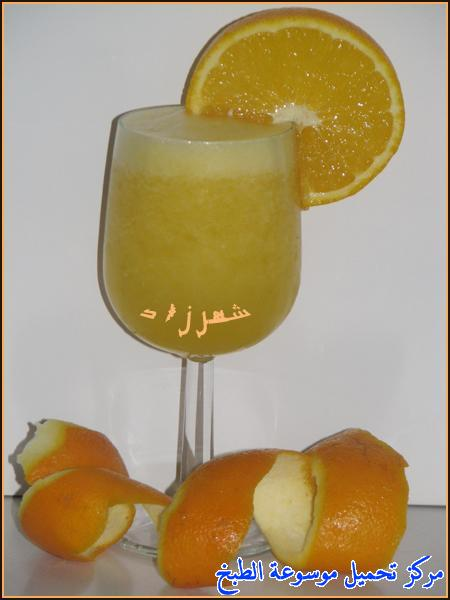 http://www.encyclopediacooking.com/upload_recipes_online/uploads/images_orange-juice-%D8%B9%D8%B5%D9%8A%D8%B1-%D8%A7%D9%84%D8%A8%D8%B1%D8%AA%D9%82%D8%A7%D9%84-%D8%A8%D8%A7%D9%84%D8%AD%D8%A8%D9%8A%D8%A8%D8%A7%D8%AA2.jpg