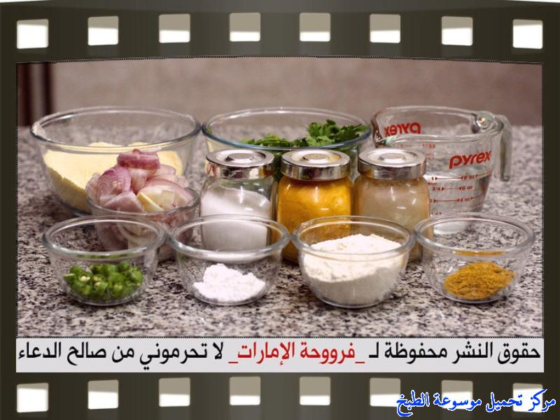 http://www.encyclopediacooking.com/upload_recipes_online/uploads/images_pakora-onion-recipe-in-arabic%D8%A8%D8%A7%D9%83%D9%88%D8%B1%D8%A9-%D8%A7%D9%84%D8%A8%D8%B5%D9%84-%D9%81%D8%B1%D9%88%D8%AD%D8%A9-%D8%A7%D9%84%D8%A7%D9%85%D8%A7%D8%B1%D8%A7%D8%AA3.jpg