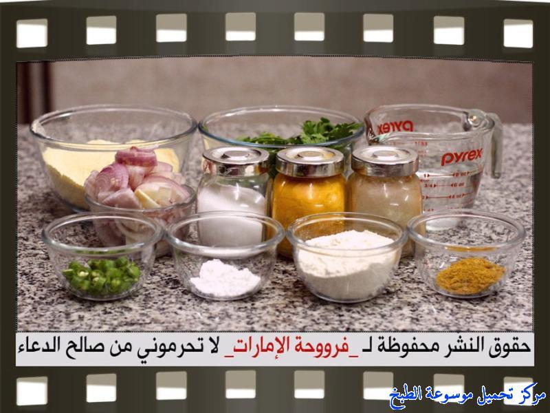 http://www.encyclopediacooking.com/upload_recipes_online/uploads/images_pakora-onion-recipe-in-arabic%D8%A8%D8%A7%D9%83%D9%88%D8%B1%D8%A9-%D8%A7%D9%84%D8%A8%D8%B5%D9%84-%D9%81%D8%B1%D9%88%D8%AD%D8%A9-%D8%A7%D9%84%D8%A7%D9%85%D8%A7%D8%B1%D8%A7%D8%AA3.jpg