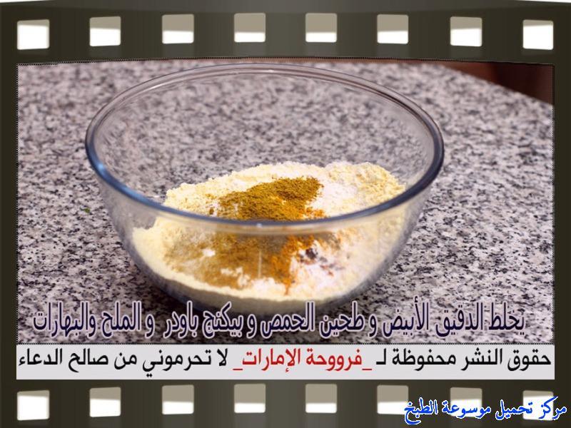 http://www.encyclopediacooking.com/upload_recipes_online/uploads/images_pakora-onion-recipe-in-arabic%D8%A8%D8%A7%D9%83%D9%88%D8%B1%D8%A9-%D8%A7%D9%84%D8%A8%D8%B5%D9%84-%D9%81%D8%B1%D9%88%D8%AD%D8%A9-%D8%A7%D9%84%D8%A7%D9%85%D8%A7%D8%B1%D8%A7%D8%AA4.jpg