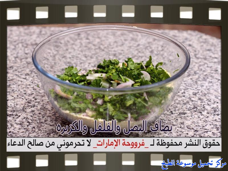 http://www.encyclopediacooking.com/upload_recipes_online/uploads/images_pakora-onion-recipe-in-arabic%D8%A8%D8%A7%D9%83%D9%88%D8%B1%D8%A9-%D8%A7%D9%84%D8%A8%D8%B5%D9%84-%D9%81%D8%B1%D9%88%D8%AD%D8%A9-%D8%A7%D9%84%D8%A7%D9%85%D8%A7%D8%B1%D8%A7%D8%AA5.jpg