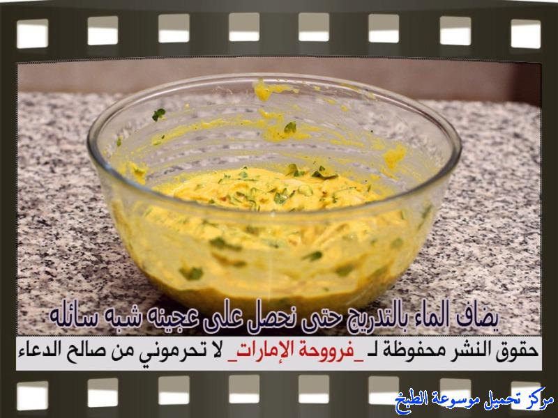 http://www.encyclopediacooking.com/upload_recipes_online/uploads/images_pakora-onion-recipe-in-arabic%D8%A8%D8%A7%D9%83%D9%88%D8%B1%D8%A9-%D8%A7%D9%84%D8%A8%D8%B5%D9%84-%D9%81%D8%B1%D9%88%D8%AD%D8%A9-%D8%A7%D9%84%D8%A7%D9%85%D8%A7%D8%B1%D8%A7%D8%AA6.jpg