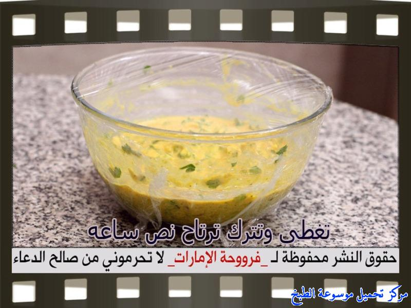 http://www.encyclopediacooking.com/upload_recipes_online/uploads/images_pakora-onion-recipe-in-arabic%D8%A8%D8%A7%D9%83%D9%88%D8%B1%D8%A9-%D8%A7%D9%84%D8%A8%D8%B5%D9%84-%D9%81%D8%B1%D9%88%D8%AD%D8%A9-%D8%A7%D9%84%D8%A7%D9%85%D8%A7%D8%B1%D8%A7%D8%AA8.jpg