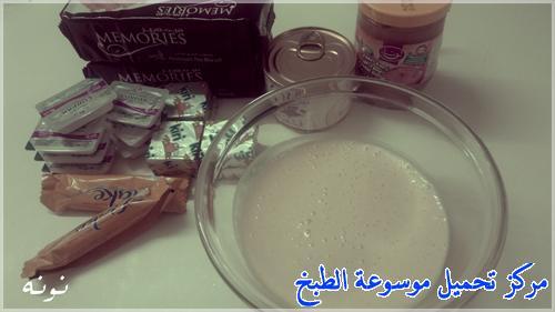 http://www.encyclopediacooking.com/upload_recipes_online/uploads/images_peanut-butter-dessert-recipe-1-%D8%AD%D9%84%D9%89-%D8%B2%D8%A8%D8%AF%D9%87-%D8%A7%D9%84%D9%81%D9%88%D9%84-%D8%A7%D9%84%D8%B3%D9%88%D8%AF%D8%A7%D9%86%D9%8A-%D8%A8%D8%A7%D9%84%D8%B5%D9%88%D8%B1.jpg