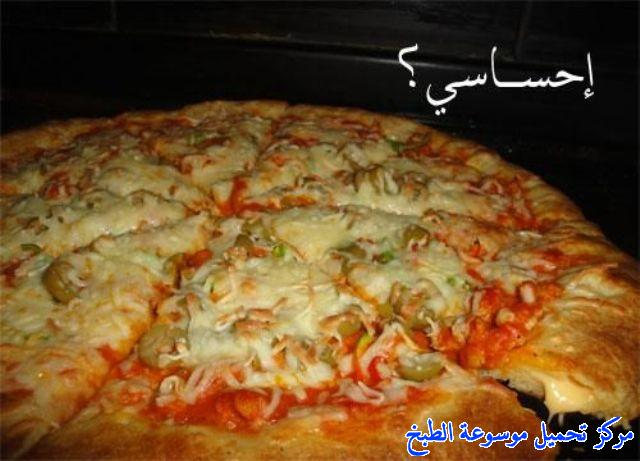 http://www.encyclopediacooking.com/upload_recipes_online/uploads/images_pizza-hut-recipe-%D8%A8%D9%8A%D8%AA%D8%B2%D8%A7-%D9%87%D8%AA-%D8%A8%D8%B7%D8%B1%D9%8A%D9%82%D8%AA%D9%8A-%D9%81%D8%B7%D9%8A%D8%B1%D8%A9-%D8%A7%D9%84%D8%A8%D9%8A%D8%AA%D8%B2%D8%A74.jpg