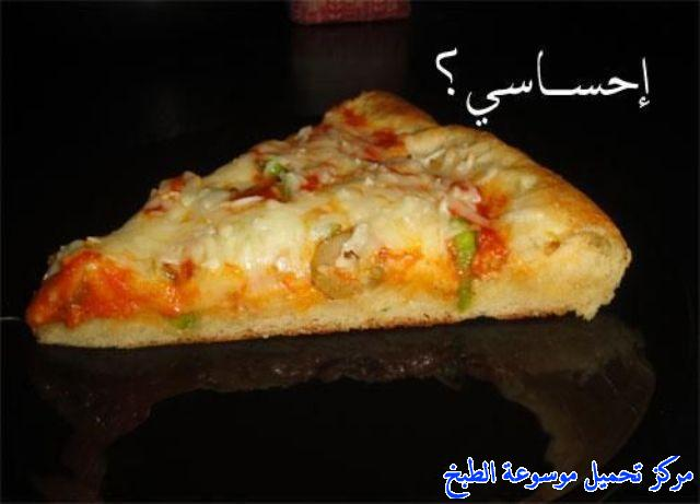 http://www.encyclopediacooking.com/upload_recipes_online/uploads/images_pizza-hut-recipe-%D8%A8%D9%8A%D8%AA%D8%B2%D8%A7-%D9%87%D8%AA-%D8%A8%D8%B7%D8%B1%D9%8A%D9%82%D8%AA%D9%8A-%D9%81%D8%B7%D9%8A%D8%B1%D8%A9-%D8%A7%D9%84%D8%A8%D9%8A%D8%AA%D8%B2%D8%A75.jpg
