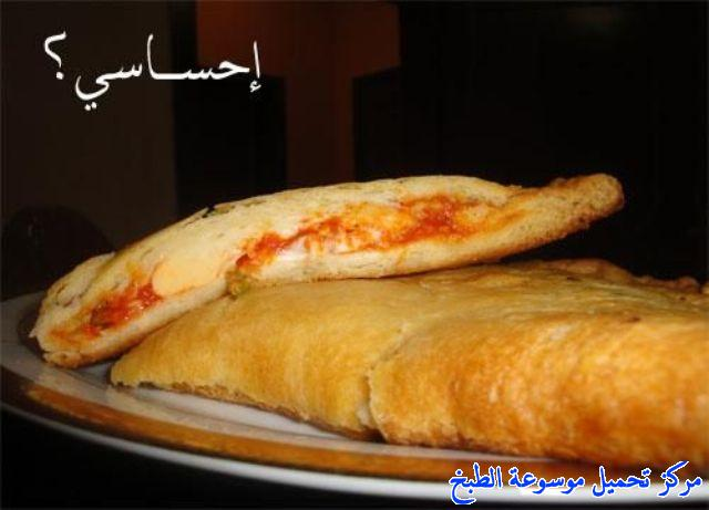 http://www.encyclopediacooking.com/upload_recipes_online/uploads/images_pizza-hut-recipe-%D8%A8%D9%8A%D8%AA%D8%B2%D8%A7-%D9%87%D8%AA-%D8%A8%D8%B7%D8%B1%D9%8A%D9%82%D8%AA%D9%8A-%D9%81%D8%B7%D9%8A%D8%B1%D8%A9-%D8%A7%D9%84%D8%A8%D9%8A%D8%AA%D8%B2%D8%A77.jpg