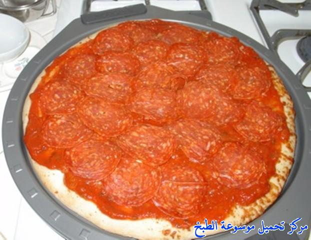 http://www.encyclopediacooking.com/upload_recipes_online/uploads/images_pizza-recipe-easy-%D8%A8%D9%8A%D8%AA%D8%B2%D8%A7-%D8%A7%D9%84%D8%AF%D8%AC%D8%A7%D8%AC-%D9%88%D8%A7%D9%84%D9%81%D8%B7%D8%B1-%D9%88%D8%A7%D9%84%D8%B2%D9%8A%D8%AA%D9%88%D9%86-%D8%A8%D8%A7%D9%84%D8%B5%D9%88%D8%B13.jpg
