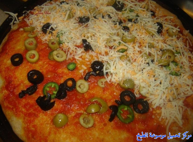 http://www.encyclopediacooking.com/upload_recipes_online/uploads/images_pizza-recipe-easy-%D8%A8%D9%8A%D8%AA%D8%B2%D8%A7-%D8%A8%D8%A7%D9%84%D8%AF%D9%82%D9%8A%D9%82-%D8%A7%D9%84%D8%A7%D8%A8%D9%8A%D8%B6-%D9%88%D8%A7%D9%84%D8%AF%D9%82%D9%8A%D9%82-%D8%A7%D9%84%D8%A7%D8%B3%D9%85%D8%B1-%D8%A7%D9%84%D8%A8%D8%B1-%D8%A8%D8%A7%D9%84%D8%B5%D9%88%D8%B16.jpg