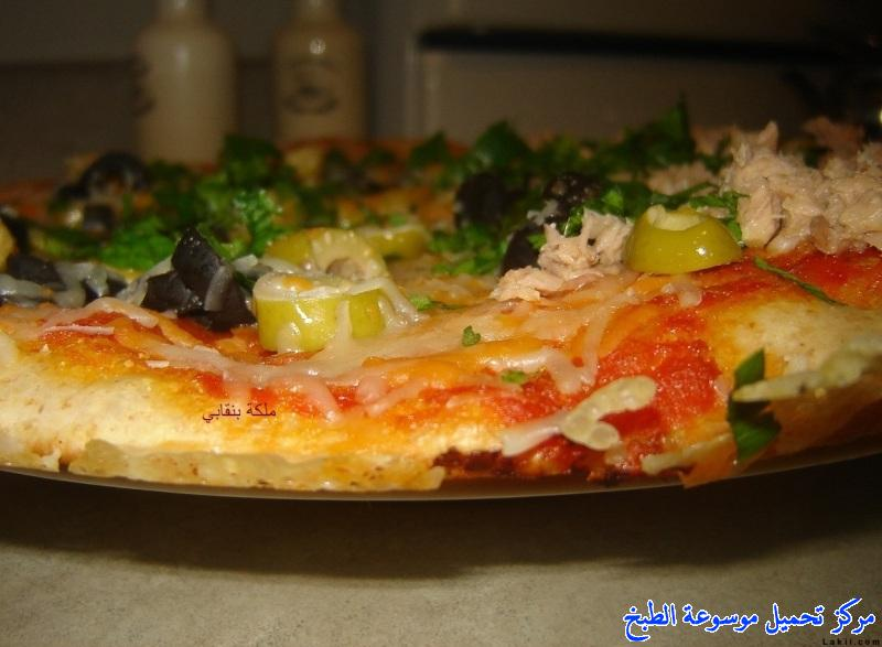 http://www.encyclopediacooking.com/upload_recipes_online/uploads/images_pizza-recipe-easy-%D8%A8%D9%8A%D8%AA%D8%B2%D8%A7-%D8%A8%D8%A7%D9%84%D8%AF%D9%82%D9%8A%D9%82-%D8%A7%D9%84%D8%A7%D8%A8%D9%8A%D8%B6-%D9%88%D8%A7%D9%84%D8%AF%D9%82%D9%8A%D9%82-%D8%A7%D9%84%D8%A7%D8%B3%D9%85%D8%B1-%D8%A7%D9%84%D8%A8%D8%B1-%D8%A8%D8%A7%D9%84%D8%B5%D9%88%D8%B18.jpg