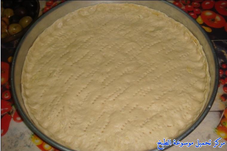 http://www.encyclopediacooking.com/upload_recipes_online/uploads/images_pizza-recipe-easy-%D8%B7%D8%B1%D9%8A%D9%82%D8%A9-%D8%B9%D9%85%D9%84-%D8%A7%D9%84%D8%A8%D9%8A%D8%AA%D8%B2%D8%A7-%D8%A7%D9%84%D8%B1%D8%A7%D8%A6%D8%B9%D8%A9-%D9%88%D8%A7%D9%84%D9%84%D8%B0%D9%8A%D8%B0%D8%A9-%D8%A8%D8%A7%D9%84%D8%B5%D9%88%D8%B113.jpg