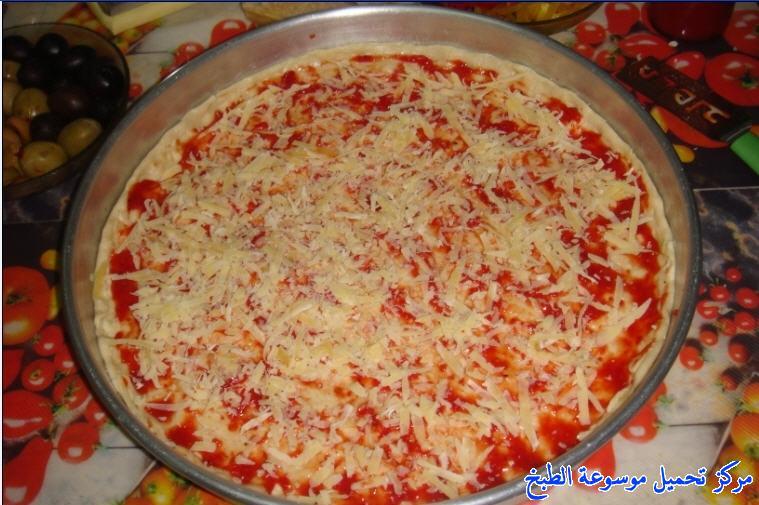 http://www.encyclopediacooking.com/upload_recipes_online/uploads/images_pizza-recipe-easy-%D8%B7%D8%B1%D9%8A%D9%82%D8%A9-%D8%B9%D9%85%D9%84-%D8%A7%D9%84%D8%A8%D9%8A%D8%AA%D8%B2%D8%A7-%D8%A7%D9%84%D8%B1%D8%A7%D8%A6%D8%B9%D8%A9-%D9%88%D8%A7%D9%84%D9%84%D8%B0%D9%8A%D8%B0%D8%A9-%D8%A8%D8%A7%D9%84%D8%B5%D9%88%D8%B116.jpg