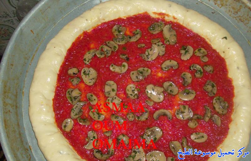 http://www.encyclopediacooking.com/upload_recipes_online/uploads/images_pizza-recipe-easy-%D8%B7%D8%B1%D9%8A%D9%82%D8%A9-%D8%B9%D9%85%D9%84-%D8%A8%D9%8A%D8%AA%D8%B2%D8%A7-%D8%A8%D8%A7%D9%84%D8%AE%D8%B6%D8%A7%D8%B1-%D9%88%D8%A7%D9%84%D8%AC%D9%85%D8%A8%D8%B1%D9%8A-%D9%88%D8%A7%D9%84%D9%81%D8%B7%D8%B1-%D8%A8%D8%A7%D9%84%D8%B5%D9%88%D8%B114.jpg