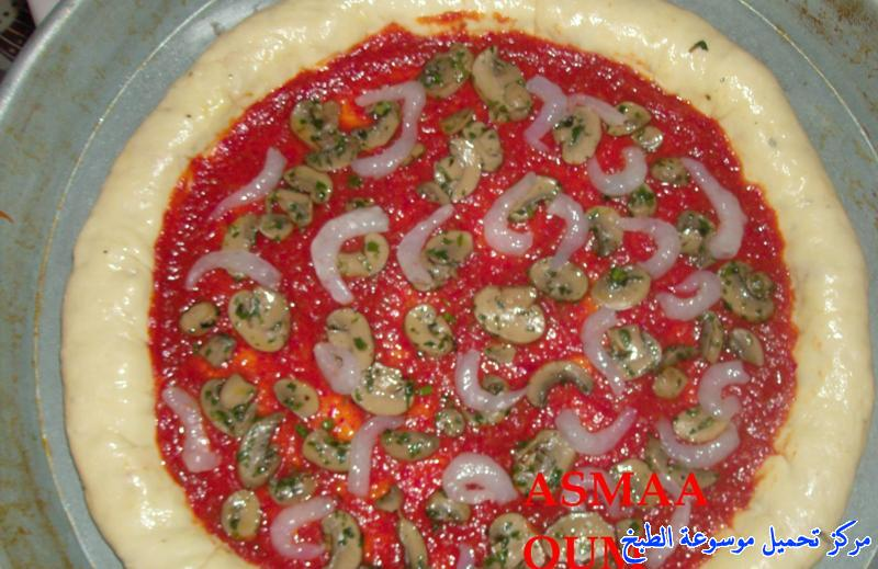 http://www.encyclopediacooking.com/upload_recipes_online/uploads/images_pizza-recipe-easy-%D8%B7%D8%B1%D9%8A%D9%82%D8%A9-%D8%B9%D9%85%D9%84-%D8%A8%D9%8A%D8%AA%D8%B2%D8%A7-%D8%A8%D8%A7%D9%84%D8%AE%D8%B6%D8%A7%D8%B1-%D9%88%D8%A7%D9%84%D8%AC%D9%85%D8%A8%D8%B1%D9%8A-%D9%88%D8%A7%D9%84%D9%81%D8%B7%D8%B1-%D8%A8%D8%A7%D9%84%D8%B5%D9%88%D8%B115.jpg
