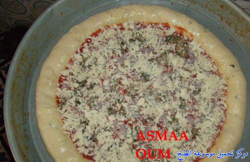 http://www.encyclopediacooking.com/upload_recipes_online/uploads/images_pizza-recipe-easy-%D8%B7%D8%B1%D9%8A%D9%82%D8%A9-%D8%B9%D9%85%D9%84-%D8%A8%D9%8A%D8%AA%D8%B2%D8%A7-%D8%A8%D8%A7%D9%84%D8%AE%D8%B6%D8%A7%D8%B1-%D9%88%D8%A7%D9%84%D8%AC%D9%85%D8%A8%D8%B1%D9%8A-%D9%88%D8%A7%D9%84%D9%81%D8%B7%D8%B1-%D8%A8%D8%A7%D9%84%D8%B5%D9%88%D8%B116.jpg