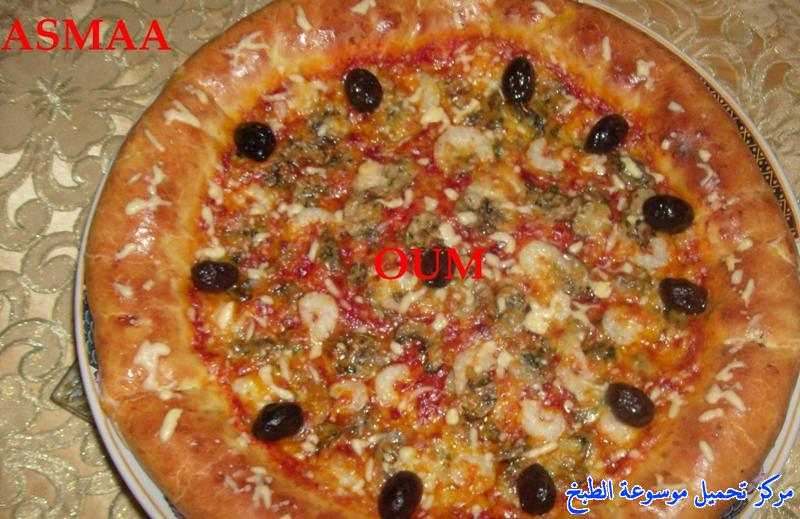 http://www.encyclopediacooking.com/upload_recipes_online/uploads/images_pizza-recipe-easy-%D8%B7%D8%B1%D9%8A%D9%82%D8%A9-%D8%B9%D9%85%D9%84-%D8%A8%D9%8A%D8%AA%D8%B2%D8%A7-%D8%A8%D8%A7%D9%84%D8%AE%D8%B6%D8%A7%D8%B1-%D9%88%D8%A7%D9%84%D8%AC%D9%85%D8%A8%D8%B1%D9%8A-%D9%88%D8%A7%D9%84%D9%81%D8%B7%D8%B1-%D8%A8%D8%A7%D9%84%D8%B5%D9%88%D8%B119.jpg