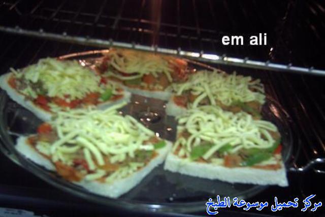 http://www.encyclopediacooking.com/upload_recipes_online/uploads/images_pizza-recipe-easy-%D8%B7%D8%B1%D9%8A%D9%82%D9%87-%D8%B9%D9%85%D9%84-%D8%A8%D9%8A%D8%AA%D8%B2%D8%A7-%D8%A7%D9%84%D8%AA%D9%88%D8%B3%D8%AA-%D8%B3%D8%B1%D9%8A%D8%B9%D9%87-%D9%88%D8%B3%D9%87%D9%84%D9%87-%D8%A7%D9%84%D8%B1%D8%A7%D8%A6%D8%B9%D8%A9-%D9%88%D8%A7%D9%84%D9%84%D8%B0%D9%8A%D8%B0%D8%A9-%D8%A8%D8%A7%D9%84%D8%B5%D9%88%D8%B17.jpg