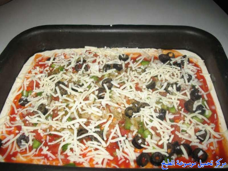 http://www.encyclopediacooking.com/upload_recipes_online/uploads/images_pizza-recipe-easy-%D8%B7%D8%B1%D9%8A%D9%82%D9%87-%D8%B9%D9%85%D9%84-%D8%A8%D9%8A%D8%AA%D8%B2%D8%A7-%D8%B3%D8%B1%D9%8A%D8%B9%D9%87-%D9%88%D8%B3%D9%87%D9%84%D9%87-%D8%A7%D9%84%D8%B1%D8%A7%D8%A6%D8%B9%D8%A9-%D9%88%D8%A7%D9%84%D9%84%D8%B0%D9%8A%D8%B0%D8%A9-%D8%A8%D8%A7%D9%84%D8%B5%D9%88%D8%B15.jpg