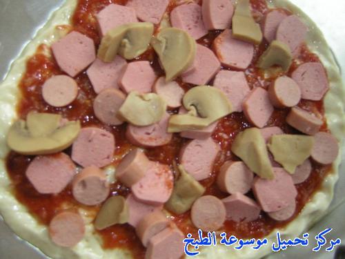 http://www.encyclopediacooking.com/upload_recipes_online/uploads/images_pizza-sauce-recipe-easy-tomato-sauce-%D8%B5%D9%84%D8%B5%D8%A9-%D8%A7%D9%84%D8%A8%D9%8A%D8%AA%D8%B2%D8%A7-%D9%88%D8%AD%D8%B4%D9%88%D8%A9-%D8%A7%D9%84%D8%A8%D9%8A%D8%AA%D8%B2%D8%A7-%D8%A8%D8%A7%D9%84%D8%B5%D9%88%D8%B113.jpg