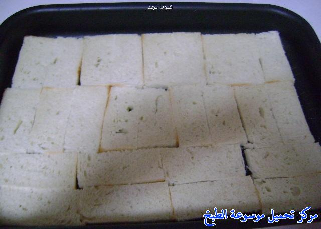 http://www.encyclopediacooking.com/upload_recipes_online/uploads/images_pizza-toast-%D8%A8%D9%8A%D8%AA%D8%B2%D8%A7-%D8%A7%D9%84%D8%AA%D9%88%D8%B3%D8%AA-%D9%88%D8%A7%D9%84%D8%A8%D9%8A%D8%B63.jpeg