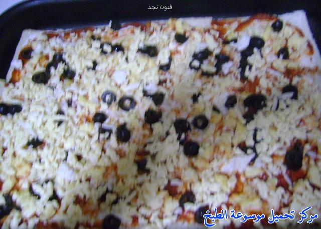 http://www.encyclopediacooking.com/upload_recipes_online/uploads/images_pizza-toast-%D8%A8%D9%8A%D8%AA%D8%B2%D8%A7-%D8%A7%D9%84%D8%AA%D9%88%D8%B3%D8%AA-%D9%88%D8%A7%D9%84%D8%A8%D9%8A%D8%B66.jpeg