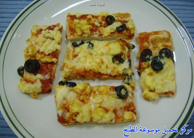 http://www.encyclopediacooking.com/upload_recipes_online/uploads/images_pizza-toast-%D8%A8%D9%8A%D8%AA%D8%B2%D8%A7-%D8%A7%D9%84%D8%AA%D9%88%D8%B3%D8%AA-%D9%88%D8%A7%D9%84%D8%A8%D9%8A%D8%B68.jpeg