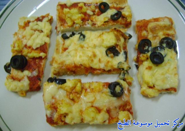 -how to make pizza step by step picturesطريقة عمل بيتزا التوست بالبيض بالصور خطوة بخطوة