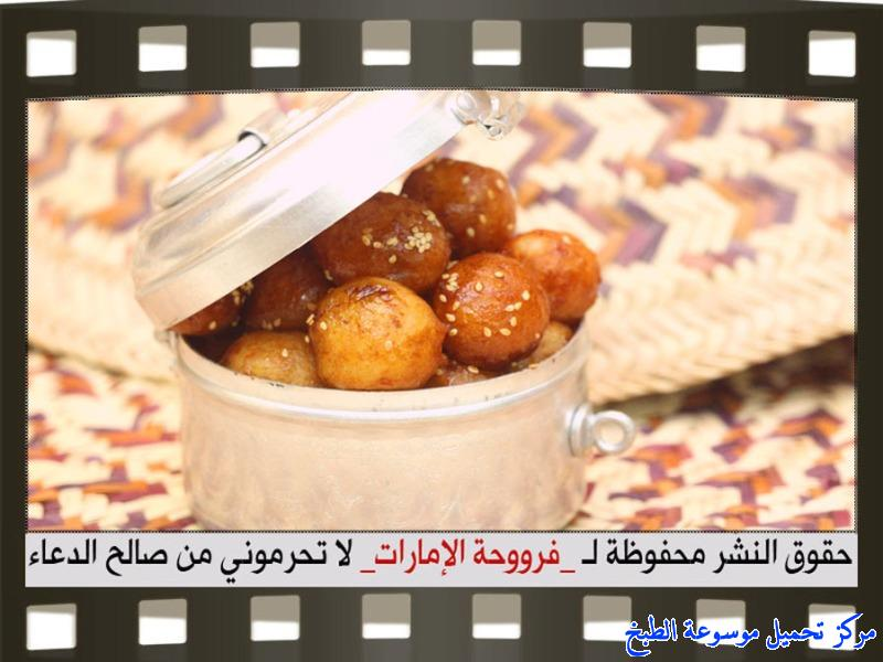http://www.encyclopediacooking.com/upload_recipes_online/uploads/images_potato-luqaimat-sweet-dumplings-recipe-in-arabic%D8%A8%D9%84%D9%82%D9%8A%D9%85%D8%A7%D8%AA-%D8%A8%D8%A7%D9%84%D8%A8%D8%B7%D8%A7%D8%B7%D8%B3-%D9%81%D8%B1%D9%88%D8%AD%D8%A9-%D8%A7%D9%84%D8%A7%D9%85%D8%A7%D8%B1%D8%A7%D8%AA10.jpg