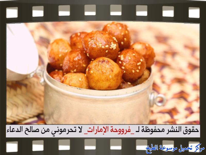 http://www.encyclopediacooking.com/upload_recipes_online/uploads/images_potato-luqaimat-sweet-dumplings-recipe-in-arabic%D8%A8%D9%84%D9%82%D9%8A%D9%85%D8%A7%D8%AA-%D8%A8%D8%A7%D9%84%D8%A8%D8%B7%D8%A7%D8%B7%D8%B3-%D9%81%D8%B1%D9%88%D8%AD%D8%A9-%D8%A7%D9%84%D8%A7%D9%85%D8%A7%D8%B1%D8%A7%D8%AA11.jpg