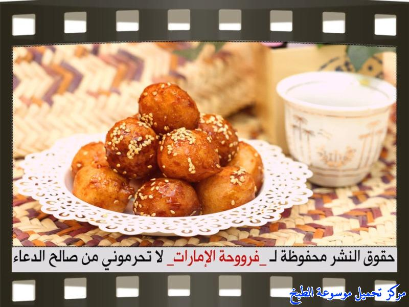http://www.encyclopediacooking.com/upload_recipes_online/uploads/images_potato-luqaimat-sweet-dumplings-recipe-in-arabic%D8%A8%D9%84%D9%82%D9%8A%D9%85%D8%A7%D8%AA-%D8%A8%D8%A7%D9%84%D8%A8%D8%B7%D8%A7%D8%B7%D8%B3-%D9%81%D8%B1%D9%88%D8%AD%D8%A9-%D8%A7%D9%84%D8%A7%D9%85%D8%A7%D8%B1%D8%A7%D8%AA12.jpg