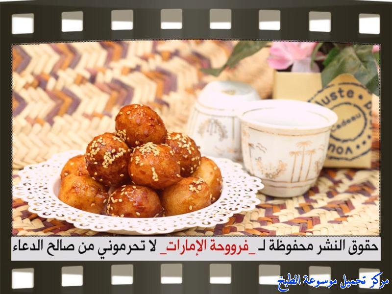 http://www.encyclopediacooking.com/upload_recipes_online/uploads/images_potato-luqaimat-sweet-dumplings-recipe-in-arabic%D8%A8%D9%84%D9%82%D9%8A%D9%85%D8%A7%D8%AA-%D8%A8%D8%A7%D9%84%D8%A8%D8%B7%D8%A7%D8%B7%D8%B3-%D9%81%D8%B1%D9%88%D8%AD%D8%A9-%D8%A7%D9%84%D8%A7%D9%85%D8%A7%D8%B1%D8%A7%D8%AA13.jpg