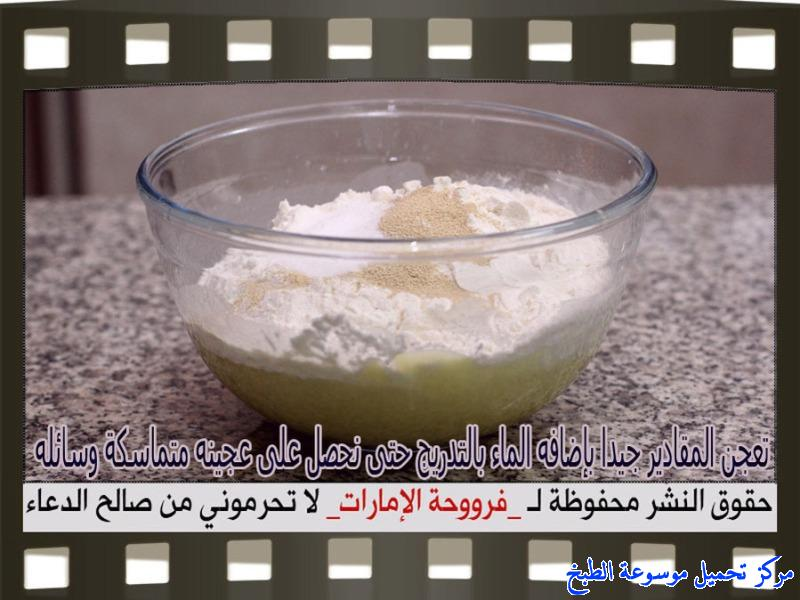 http://www.encyclopediacooking.com/upload_recipes_online/uploads/images_potato-luqaimat-sweet-dumplings-recipe-in-arabic%D8%A8%D9%84%D9%82%D9%8A%D9%85%D8%A7%D8%AA-%D8%A8%D8%A7%D9%84%D8%A8%D8%B7%D8%A7%D8%B7%D8%B3-%D9%81%D8%B1%D9%88%D8%AD%D8%A9-%D8%A7%D9%84%D8%A7%D9%85%D8%A7%D8%B1%D8%A7%D8%AA4.jpg
