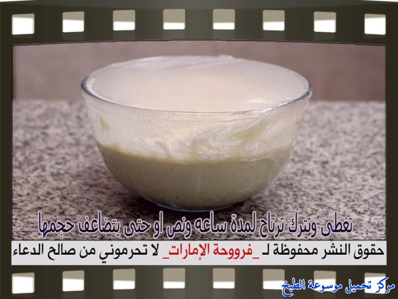 http://www.encyclopediacooking.com/upload_recipes_online/uploads/images_potato-luqaimat-sweet-dumplings-recipe-in-arabic%D8%A8%D9%84%D9%82%D9%8A%D9%85%D8%A7%D8%AA-%D8%A8%D8%A7%D9%84%D8%A8%D8%B7%D8%A7%D8%B7%D8%B3-%D9%81%D8%B1%D9%88%D8%AD%D8%A9-%D8%A7%D9%84%D8%A7%D9%85%D8%A7%D8%B1%D8%A7%D8%AA6.jpg